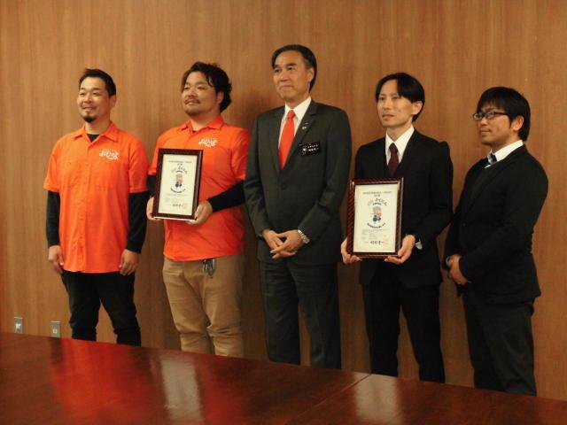 左から 株式会社雪村、阿部知事、社会福祉法人サン・ビジョン